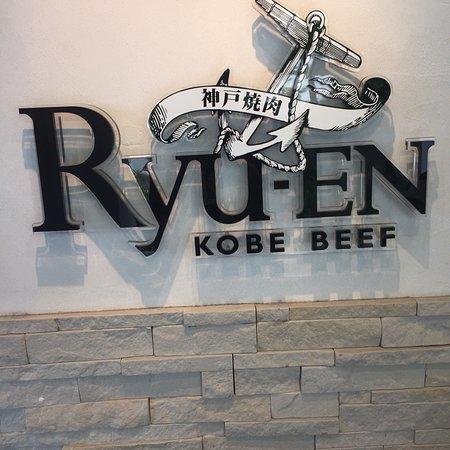 Ryuen Harborland Foto