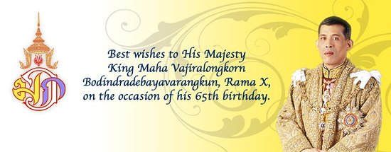 Image result for his majesty king maha vajiralongkorn bodindradebayavarangkun