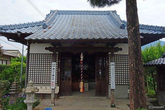 Takata Kokuzodo