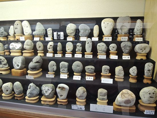 ‪‪Chichibu‬, اليابان: Chinsekikan - museum of rocks that resemble human faces‬