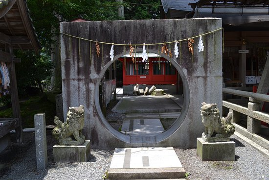 Hiedano Shrine