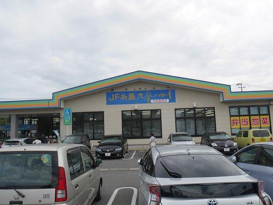 JF Itoshima Shima no Shiki