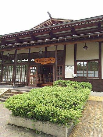 Uonuma Shuji Miya Memorial