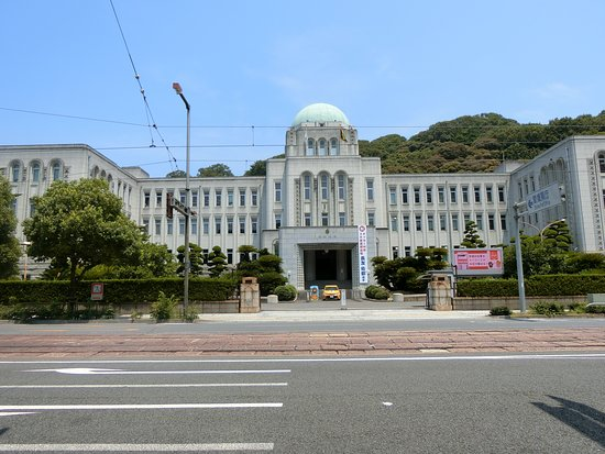 Ehime Prefectural Government Office Honkan