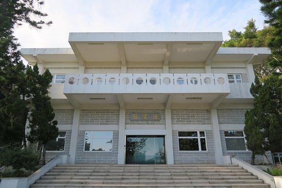 Kinmen Guest House