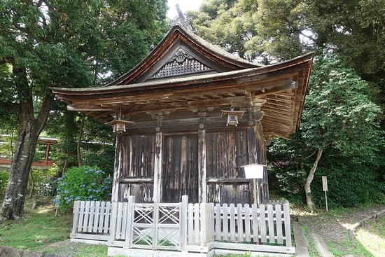 Shiwahiko Shrine