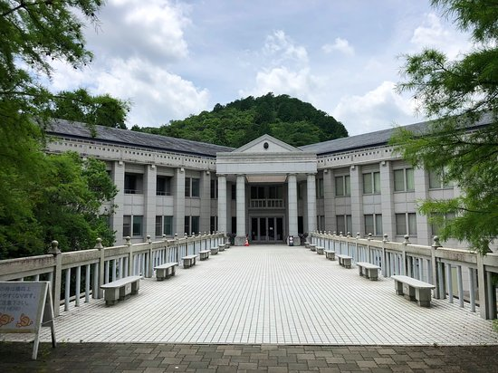 Ritsumeikan University Saionji Memorial Hall
