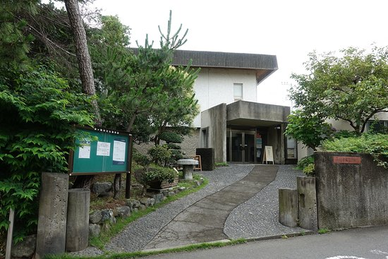 Chigasaki City Museum of Heritage