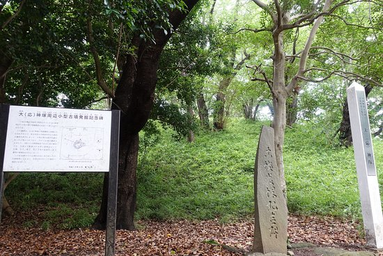Ojinzuka Ancient Tomb