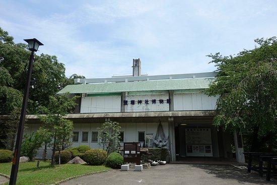 Shiogama Shrine Museum