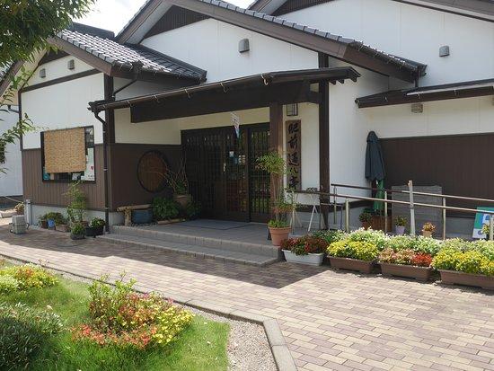 Saga, Nhật Bản: 肥前通仙亭建物
