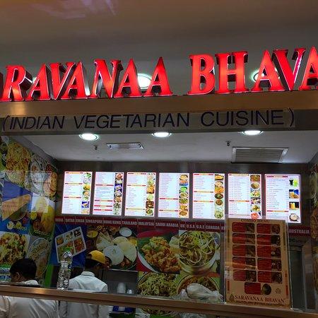 Saravana Bhavan: photo1.jpg