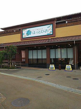 Mitsuke Restoran