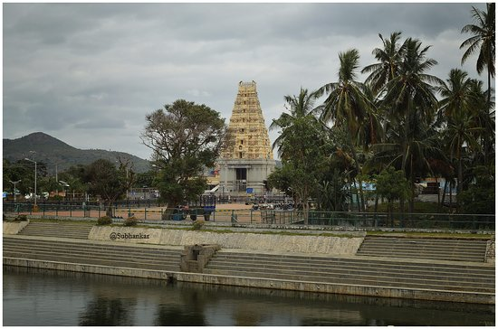 Bandipur, India: Male Mahadeshwara Temple area