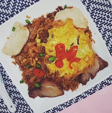 Middleton, UK: Special Fried Rice
