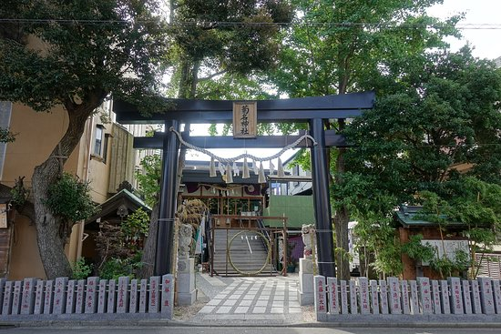Kikuna Shrine