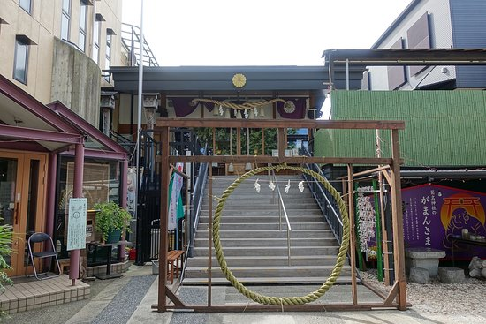 Kikuna Shrine