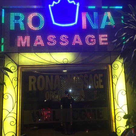 ‪Rona Massage‬