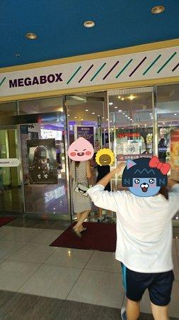 Yeosu, Sydkorea: 1532873879256_large.jpg