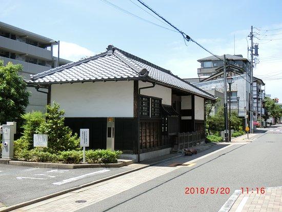 Shuzeicho Nagayamon