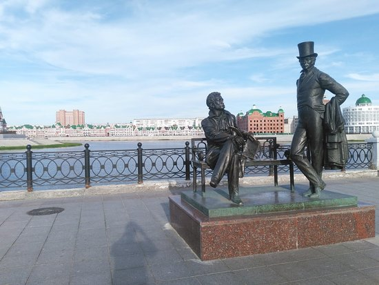 Monument to Pushkin and Onegin