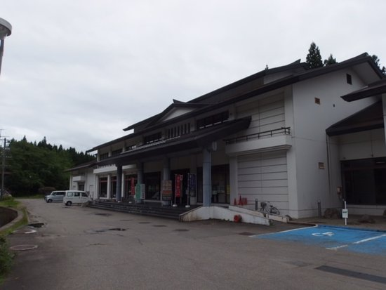 Ideha Cultural Memorial Hall