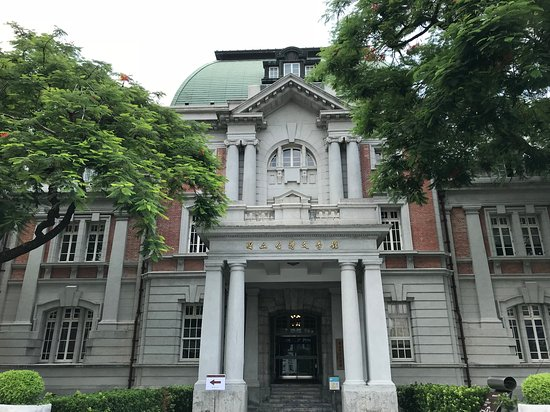 National Museum of Taiwan Literature