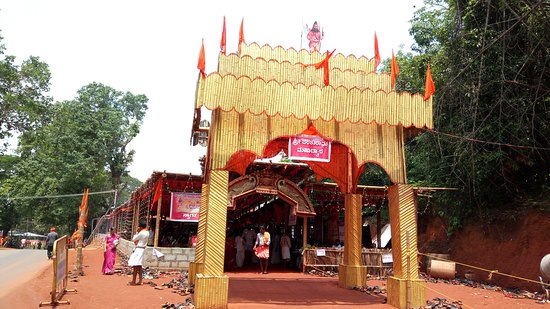 Sri Sanyasikatte Parashurama temple
