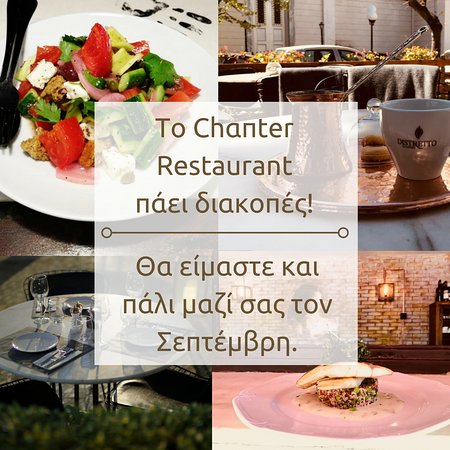 Chapter Restaurant: See you again in September 2018!