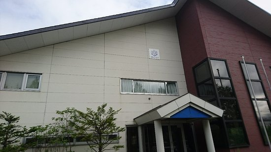 Megmilk Snow Brand Nakashibetsu Factory