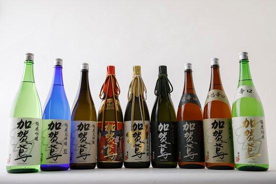 Fukumitsuya, Matsuya Ginza
