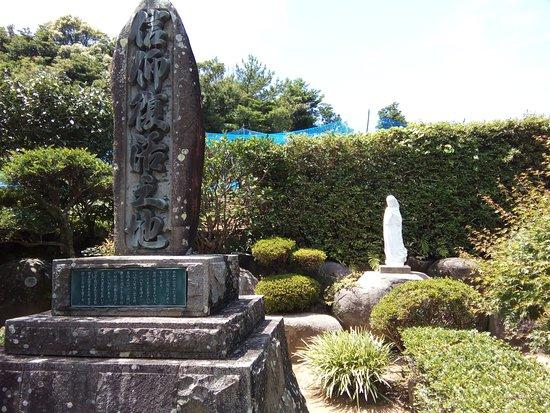 Shinkofukkatsu no Chi