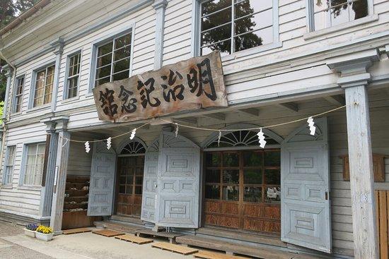Meiji Memorial Hall