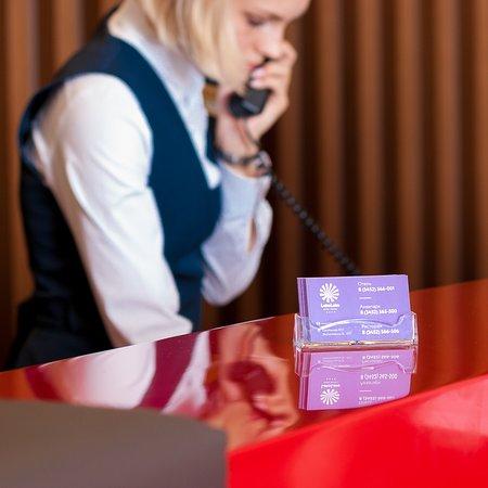 Foto de Park-Hotel LetoLeto, Tyumen: Guest room