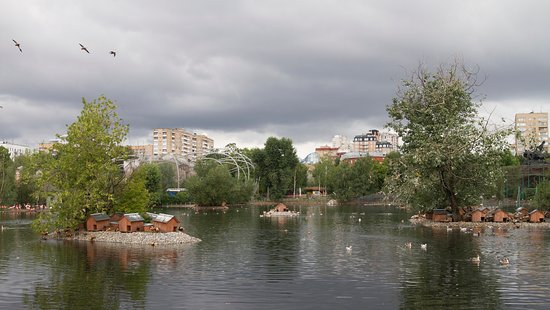 The View From Entrance The Moscow Zoo Big Beautiful Lake
