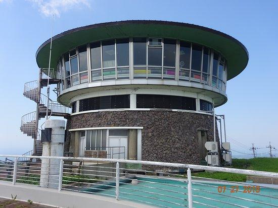 Sky Park Kanpuzan Kaiten Observatory Deck