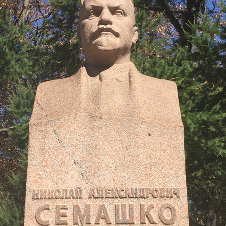 Monument to N. A. Semashko