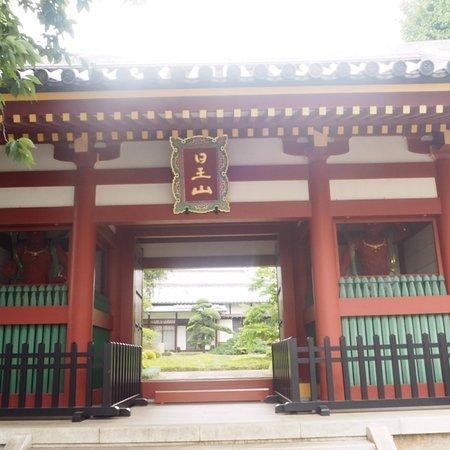 Chosen-ji Temple