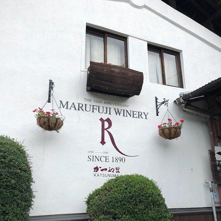 Marufuji Winery