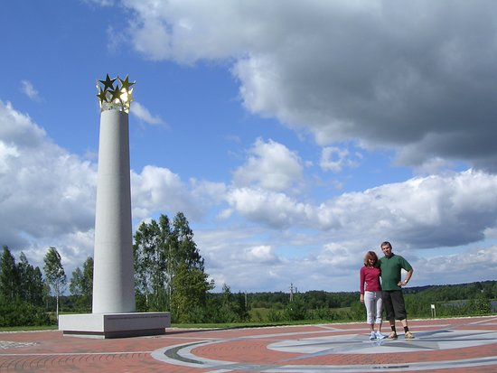 Private Tours Lithuania: Geographical Center of Europe