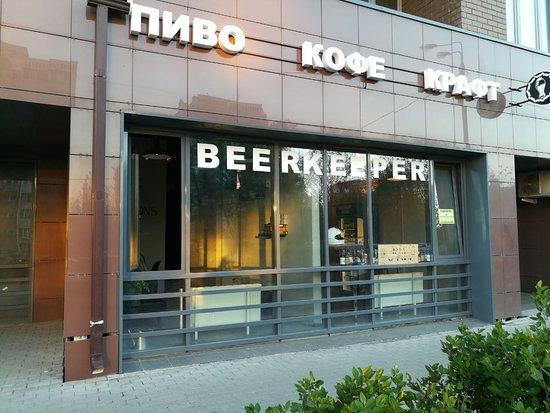 Beerkeeper