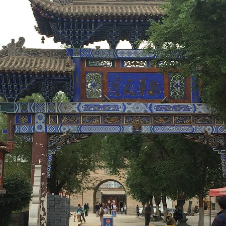 Huangyuan County, China: 湟源古城