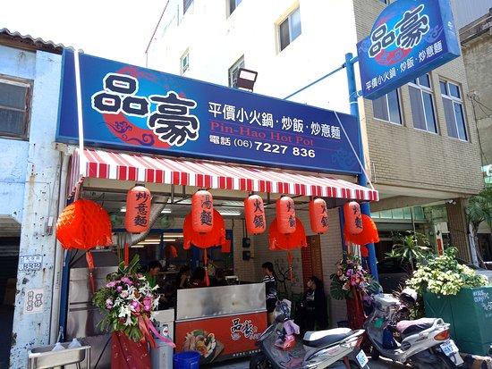 Jiali, Tainan: 佳里品豪