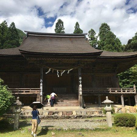 Jinguji Temple