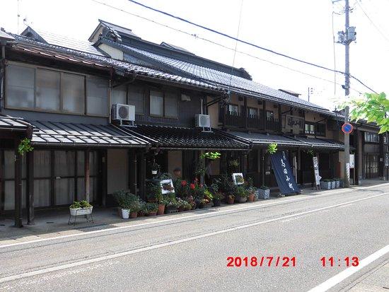 Machiya Koryukan Takada Komachi