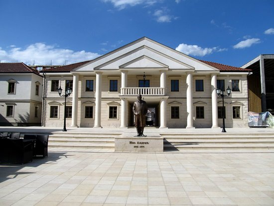 Andricgrad