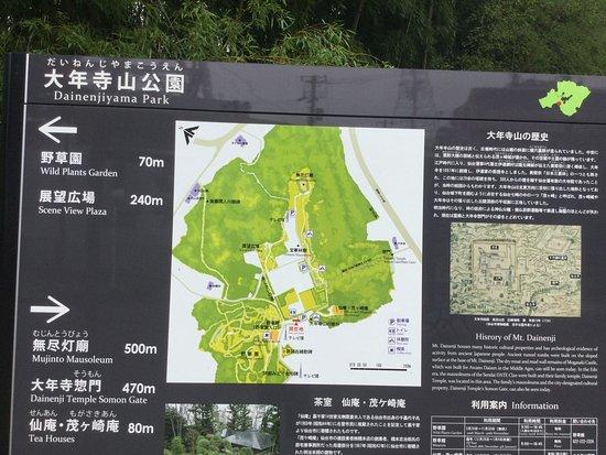 Sendai Dainenjiyama Park