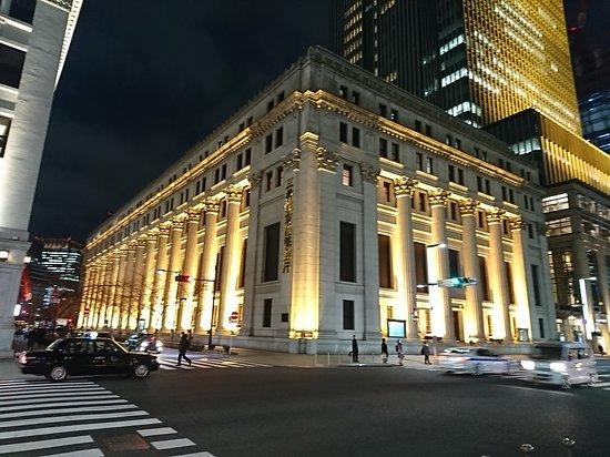 Sumitomo Mitsui Trust Bank Tokyo Central