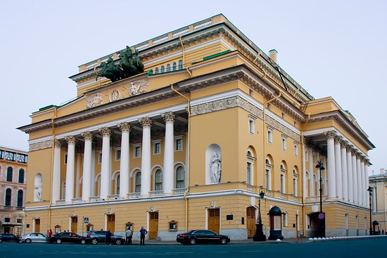 ‪The Alexandrinsky Theater‬