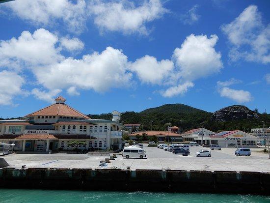 Iheyajima Island